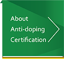 About Anti-doping Certification