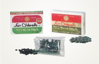 Changed the company name to Chlorella Sun and started selling Sun Chlorella