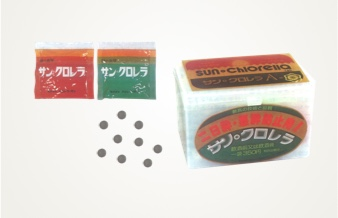 Sold the Sun Chlorella A Tablets with subdivided bags