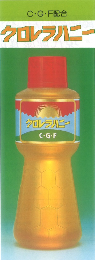 the later package design