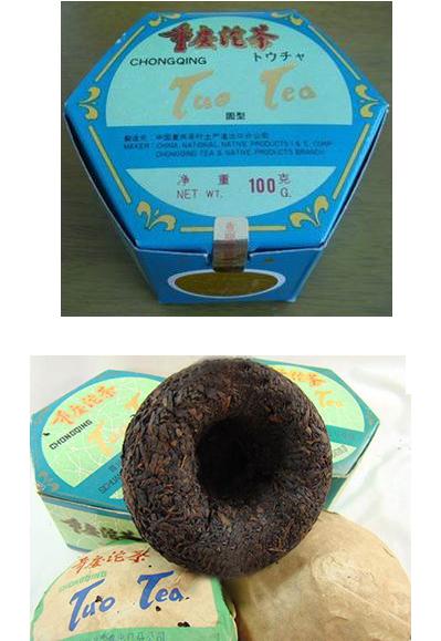 the package of Emeishan tea
